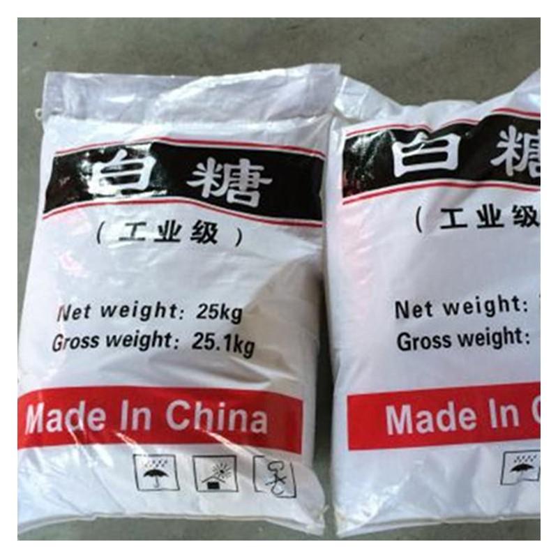 清洗剂 细菌培养 微生物培养用工业白糖 广西原糖包装供应