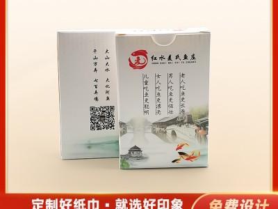 广西广告小盒纸巾 好印象纸品厂量身定制 免费设计
