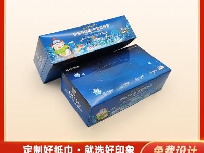 万达茂盒装广告纸巾 广告抽纸订做 抽取式纸巾厂家