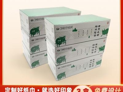 农村商业银行抽纸定做  广告纸巾厂家订做