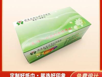 广西银行盒装抽纸定制 金融广告宣传纸巾