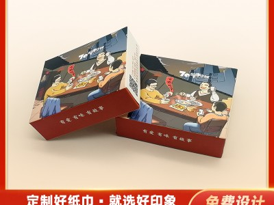 厂家广告抽纸 订做盒抽 免费设计可印logo