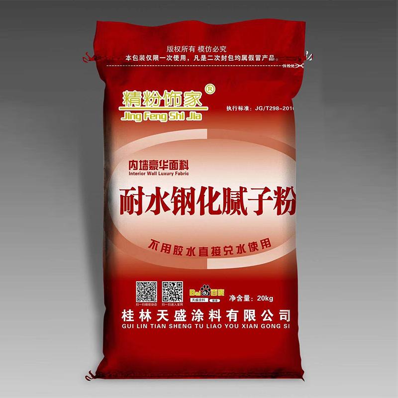 桂林腻子粉销售 耐水钢化腻子粉批发价格 阳朔必优腻子粉代理