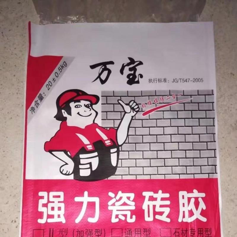 瓷砖胶厂家 广西瓷砖胶批发 防水瓷砖胶价格 瓷砖胶批发 广西防水材料厂家