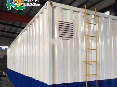 20吨 MBR一体化污水处理设备 生活医疗废水处理 一体化生活污水集装箱
