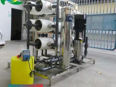 厂家源头 5T单级反渗透设备 双级反渗透设备 滤芯膜配件及耗材广西顺达