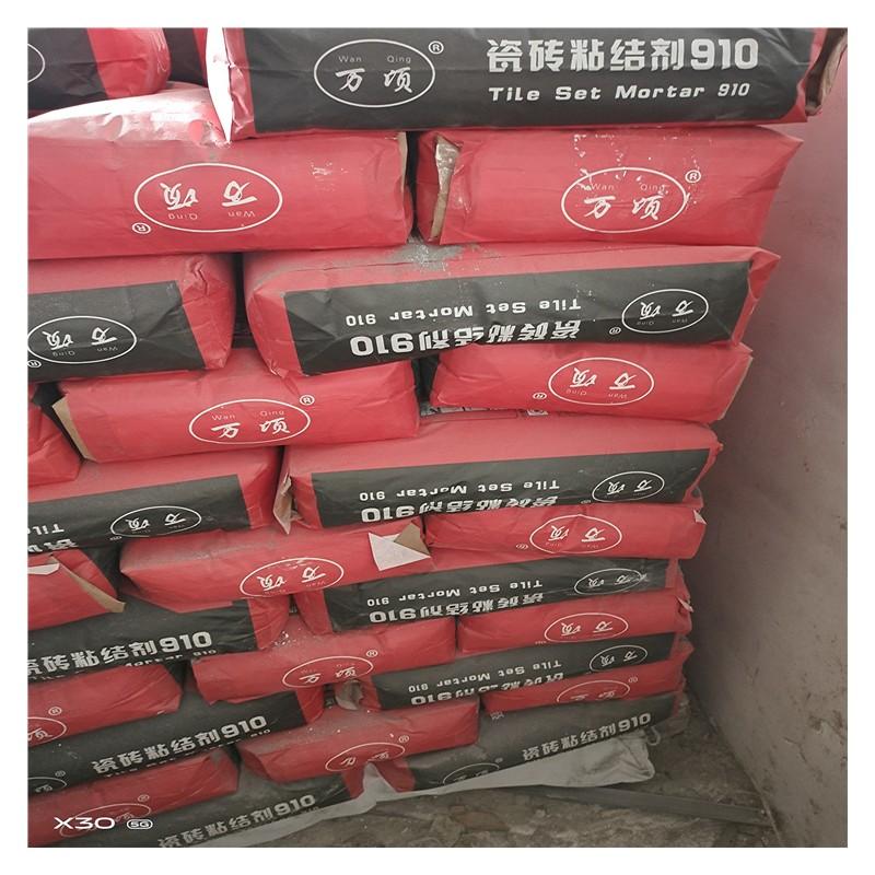南宁强力瓷砖胶厂家 大板瓷砖胶 瓷砖胶现货销售