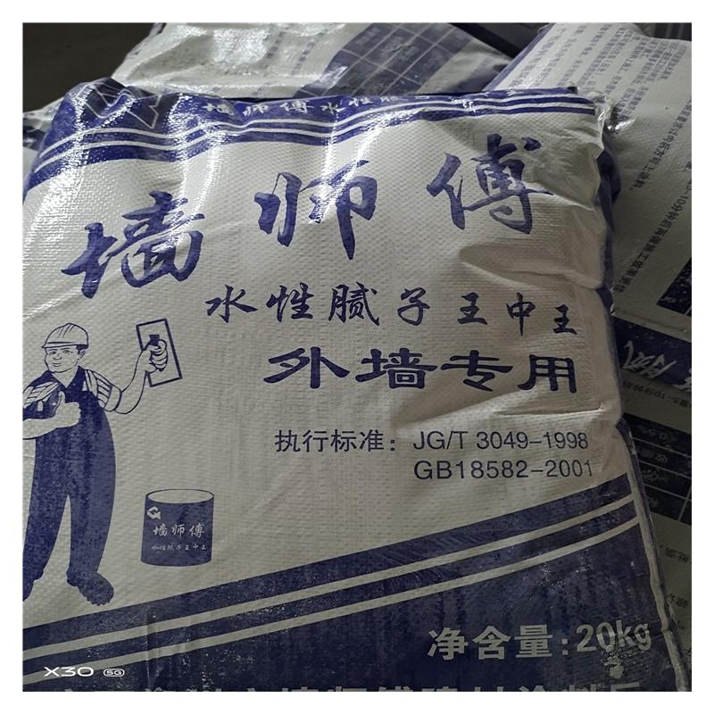瓷砖胶现货销售 瓷砖胶厂家 瓷砖胶价格 瓷砖空鼓胶