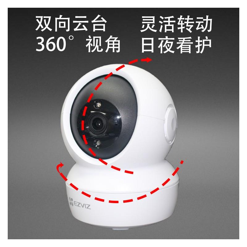 广西摄像头 智能家居摄像头 360度旋转网络高清1080p高速云台自动巡航变焦