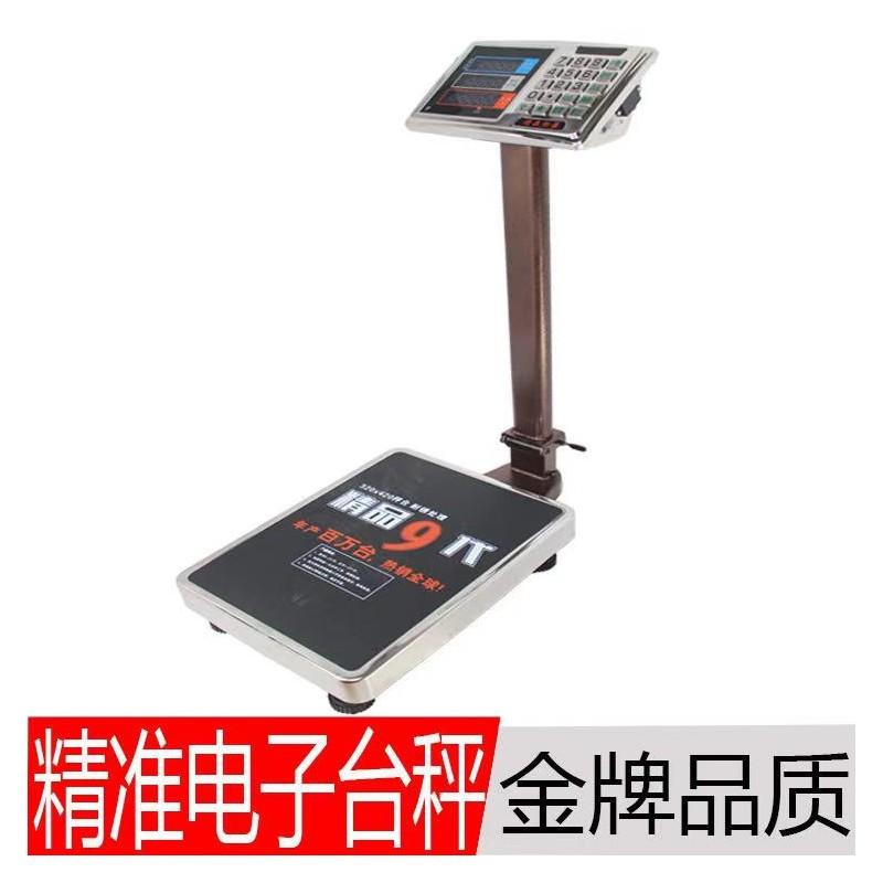 广西电子秤 不锈钢电子秤厂家直销 量大价优