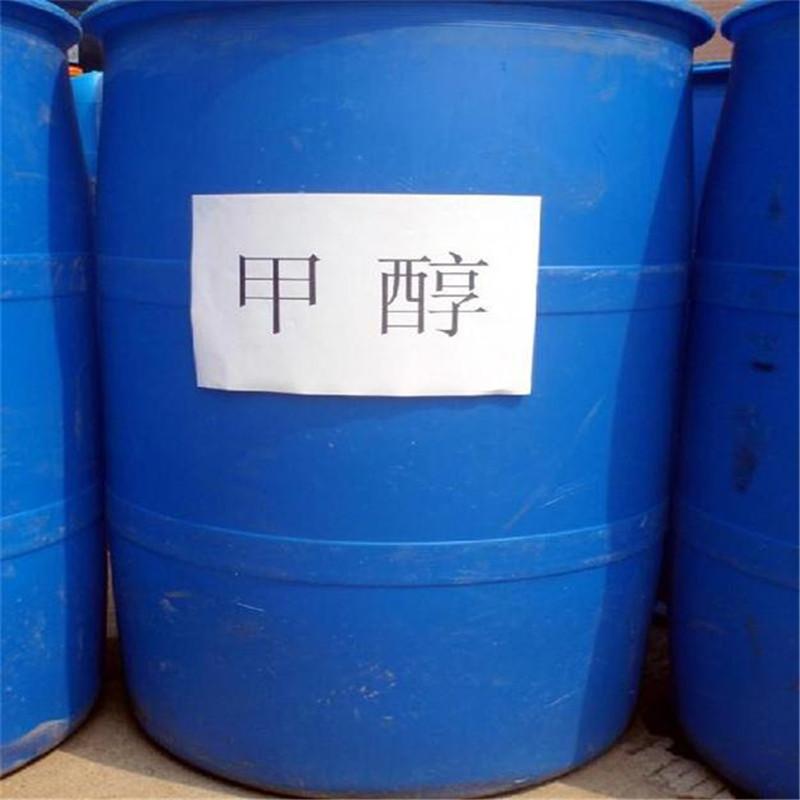 防城港甲醇厂家批发价格 大量甲醇燃料  厂家直销价格实惠