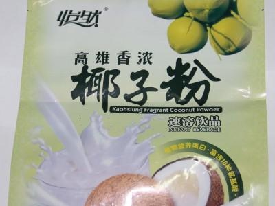 椰子粉食品彩印包装袋 设计定制 塑料包装印刷厂家