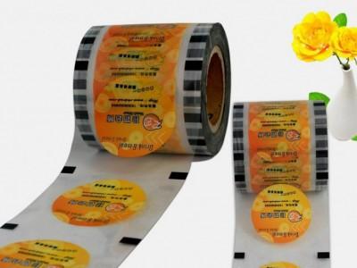 杯盖膜奶茶店卷膜彩印包装 可纸塑 设计定制 塑料包装印刷厂家