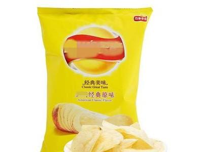 薯片零食食品 彩印包装袋 设计定制 塑料包装印刷厂家