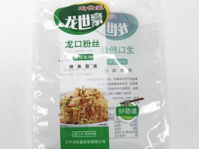 粉丝食品 彩印包装袋 设计定制 塑料包装印刷厂家