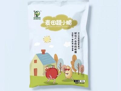 果蔬小菜食品 彩印包装袋 设计定制 塑料包装印刷厂家