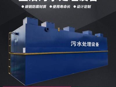 工厂污水处理设备 一体化污水处理设备 制糖一体化污水处理设备 新一代性能优秀