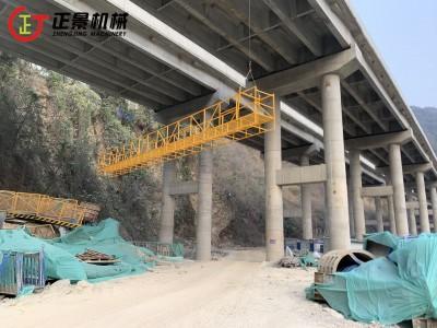 桥梁吊篮施工视频 桥梁施工吊篮 移动式桥梁施工平台