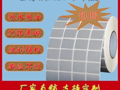 工厂直销 亚银标签纸70mm*40mm固定资产二维条形码电器合格证商标撕不烂贴纸  可定制
