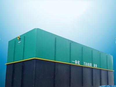 一体化污水处理设备源头厂家 专用于畜禽养殖场污水 生活污水