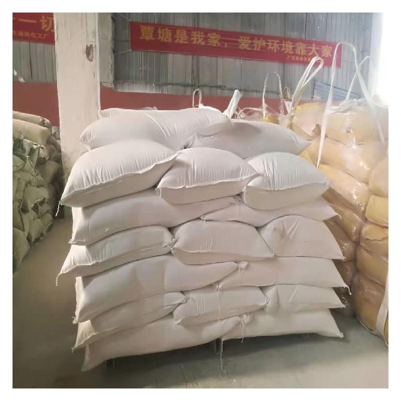 生石灰氧化钙批发 供应高品质生石灰