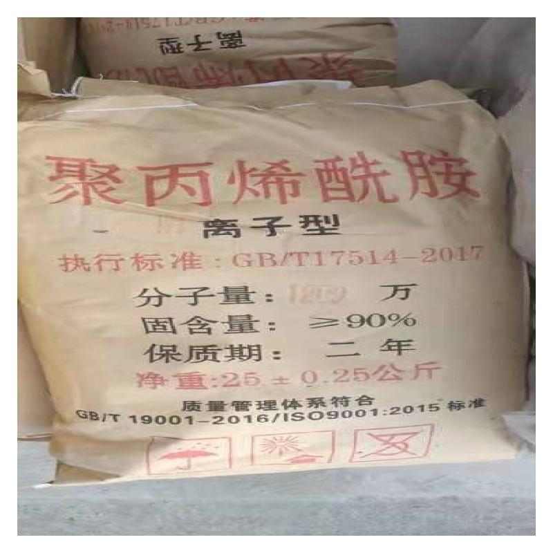 洗沙用聚丙烯酰胺PAM 阴离子聚丙烯酰胺