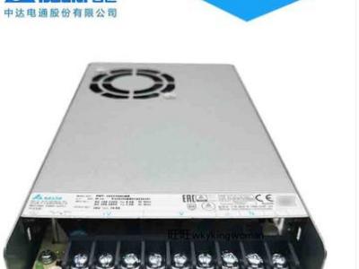 台达平板式电源,PMT2,台达代理,大量现货