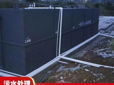 广西一体化污水处理环保设备批发 全自动循环系统 污水处理厂家