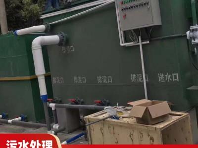 南宁一体化污水处理环保设备批发 污水处理厂家 全自动循环系统