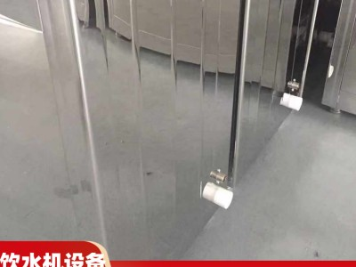 广西节能饮水机厂家 学校工业专用 省电节能防爆安全实用 价格优惠