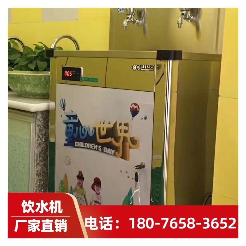 广西校园节能饮水机厂家 商用温热过滤直饮智能饮水机批发
