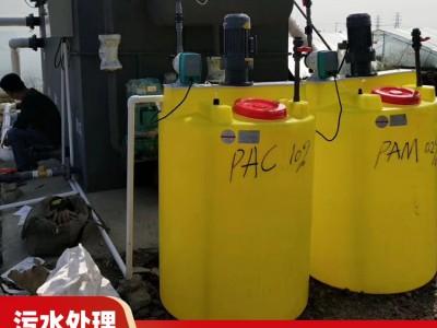 南宁污水处理厂家 实验室化验室污水处理设备批发 价格优惠
