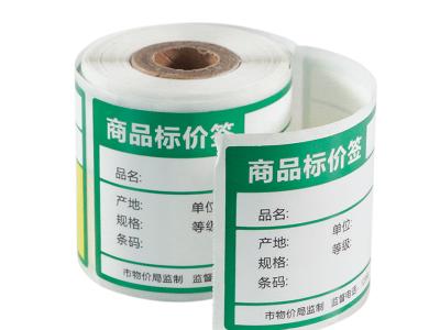 定制商品价格标签纸 铜版纸超市价格标签吊牌 生产厂家供应价格标签纸