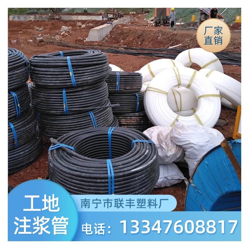 广西高压注浆管厂家 施工用工地注浆管批发价格 规格齐全