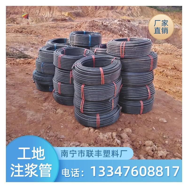 广西高压注浆管厂家 工地施工用注浆管批发价格 规格齐全