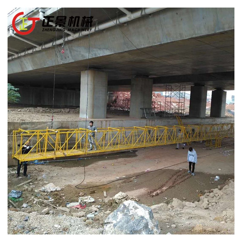 桥梁检修吊篮设备 高处施工吊篮 桥底涂装吊篮车