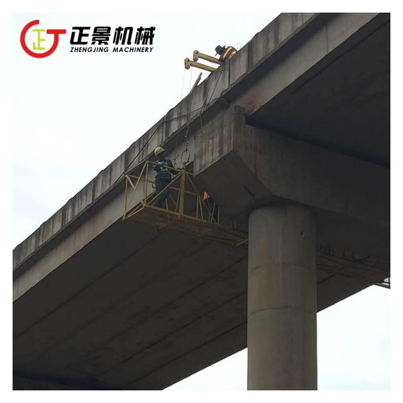 桥梁维修施工吊篮 桥底作业平台 梁底检修挂蓝
