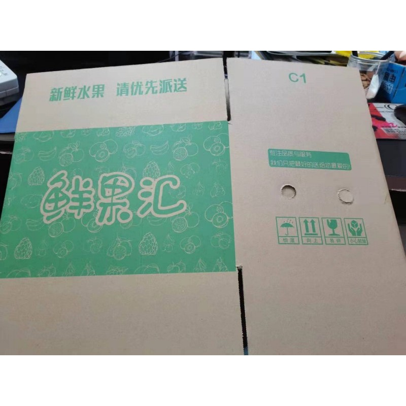 南宁水果纸箱批发 芒果纸箱定制厂家 芒果包装纸箱