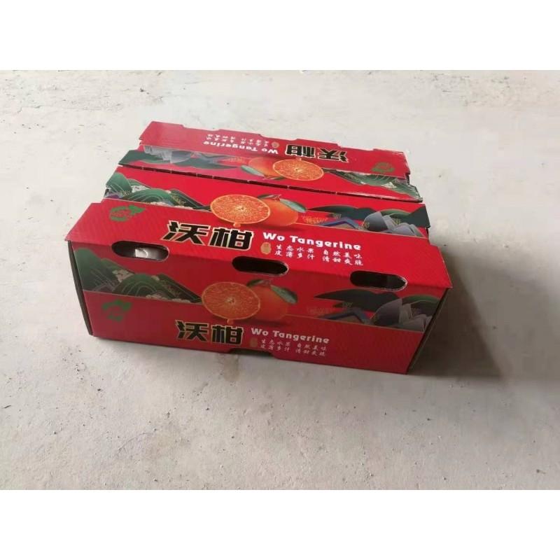广西苹果水果纸箱 快递打包水果纸箱 包装箱定做