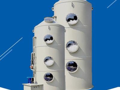 广西玉林喷淋塔水洗塔 废气处理环保设备 尾气吸收塔