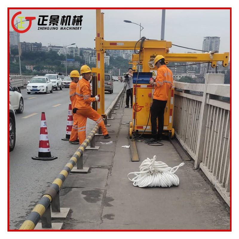 桥梁维修专用吊篮 桥梁吊篮施工视频 桥梁检测吊篮