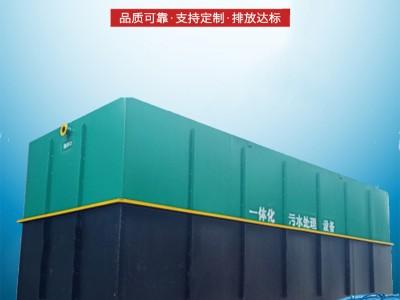 广西农村污水处理设备厂家小区污水处理池 宿舍污水处理一体化 价格实惠