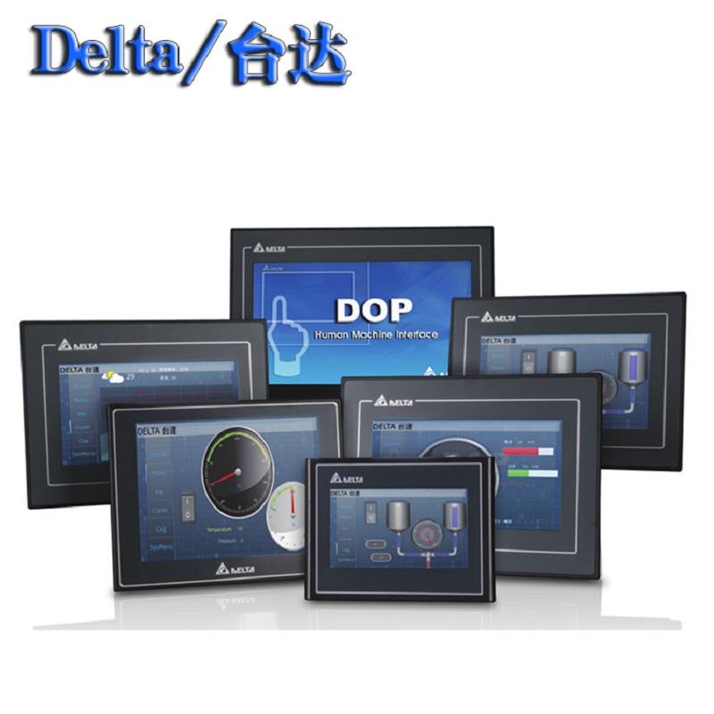 台达触摸屏广西代理商DOP-100系列,全国联保,厂家直销,正品保障