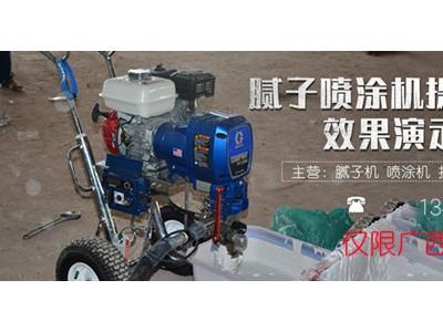 回收大中型腻子喷涂机,真石漆喷涂机,仅限广西本地方便验货