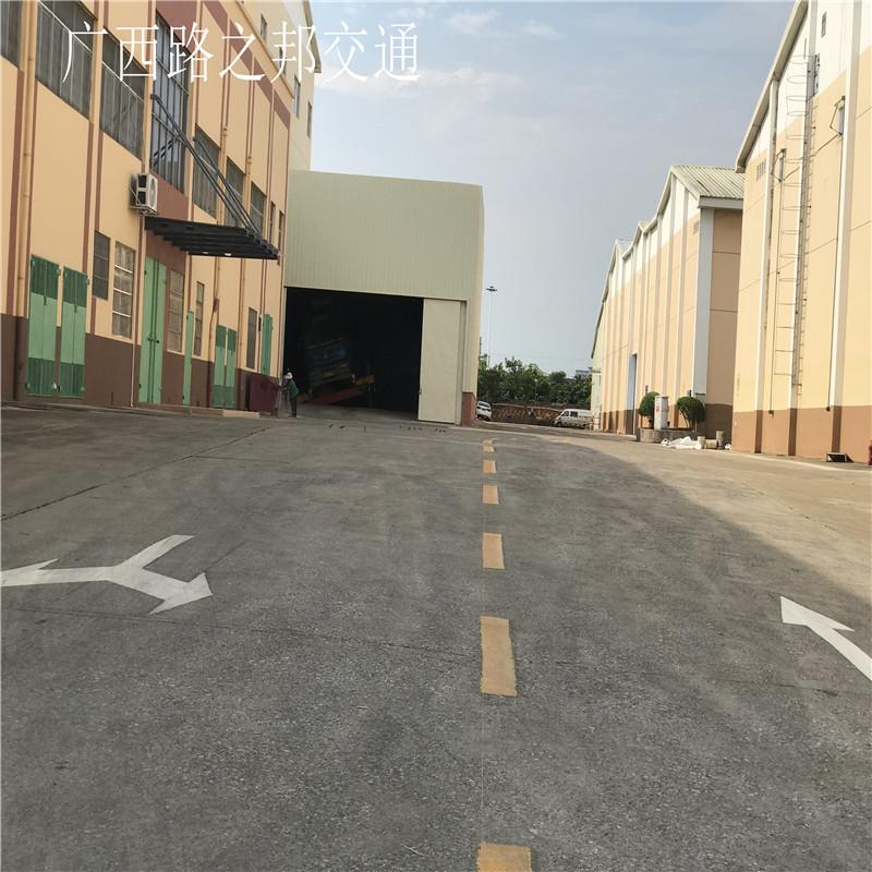 崇左物流厂区道路划线 热熔字体标线 旧线祛除工程
