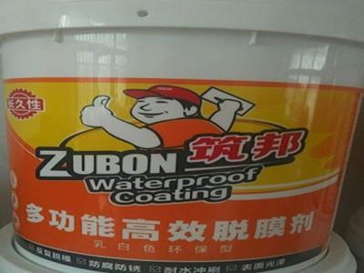 广西水性混凝土脱模剂 白色脱模剂 高效脱模剂厂家