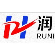 广西清润环保设备有限公司