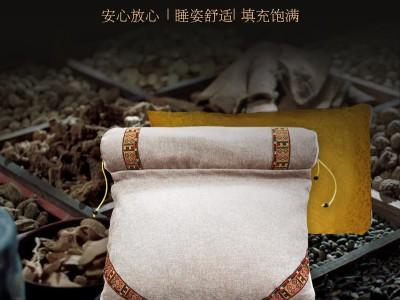 广西瑶药枕头厂家批发 中草药枕头价格 改善睡眠颈椎问题