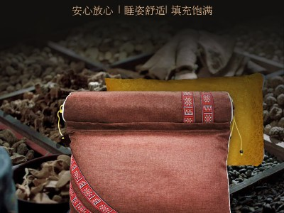广西瑶药枕头厂家批发定制 中草药枕头价格 改善睡眠颈椎问题