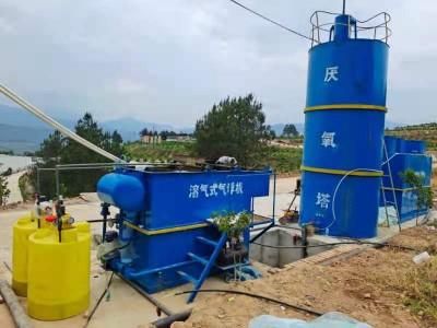 地埋式自动一体化污水处理设备 生活医院农村屠宰污水化粪设备